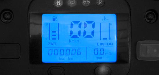 Multifunkční LCD displej